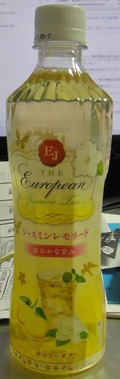 今日の飲み物 お茶系飲料と言うよりもジュースのような味わいの「ジャスミンレモネード」