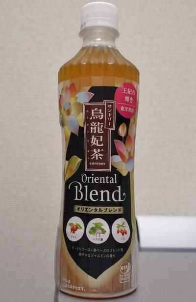 今日の飲み物 名前から高級感溢れる 東洋美的王妃の輝き「烏龍妃茶オリエンタルブレンド」