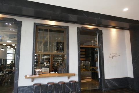 たまに行くならこんな店 プロンポン駅前の「EmQuartier」内にある「Vanilla Cafeteria」で、優雅な気分と価格な「水出しコーヒー」を飲み干す!