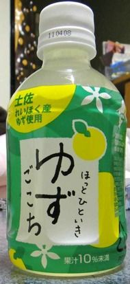 今日の飲み物 土佐れいほく産ゆず使用 ゆずごこち