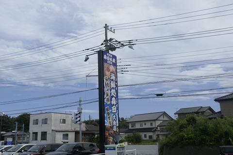 たまに行くならこんな店 港町大洗の高台の上にある「海鮮処森田 大洗店」で、新鮮でグルメな回転寿司を堪能!
