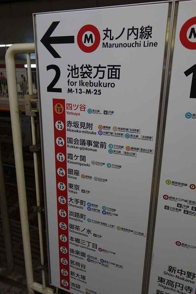 たまに行くならこんな店 韓の力に溢れる赤坂の地にある「ミスターチンズダイニング」は、躍動感溢れる腕で各種芸能人を唸らせた!赤い彗星の様に真紅な中華料理が頂けます