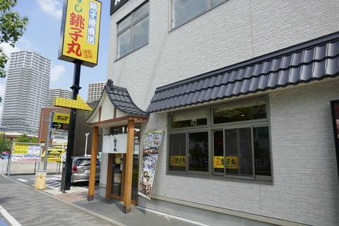 たまに行くならこんな店 南千住駅チカな「すし銚子丸 南千住店」で、新鮮なネタを使った数々のグルメなお寿司を食す!