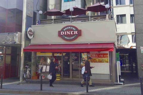 たまに行くならこんな店 麹町でアメリカンなかほりを感じる「麹町ダイナー」は、大きめパンズに肉厚パティが美味しいハンバーガーが頂けます。