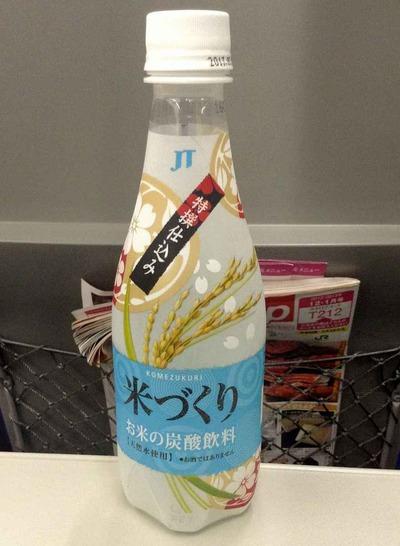 今日の飲み物 2012年末に発見し2013年も飲まれ続けるかもしれないノンアルコール日本酒風炭酸飲料!特撰仕込み米づくりお米の炭酸飲料