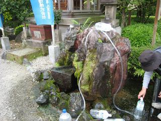 綾川湧水群3