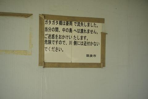 _DSC4124