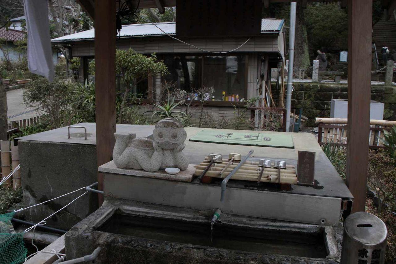 「走水神社」の画像検索結果