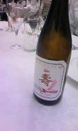 ニセビール瓶