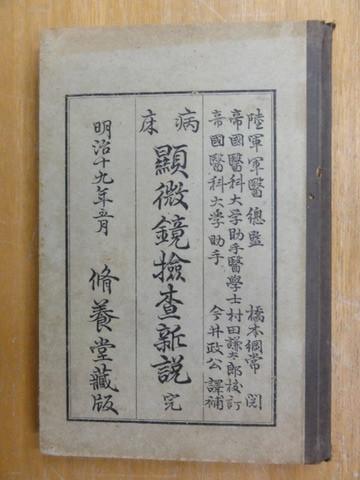 DSC05786