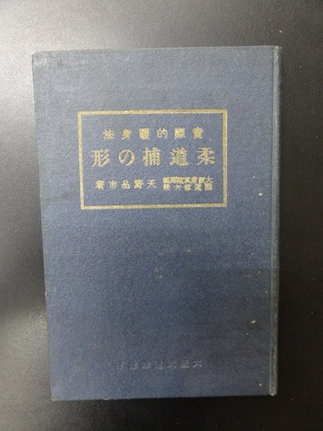 DSC05825