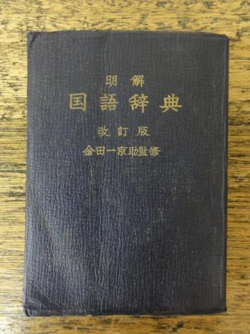 DSC05776