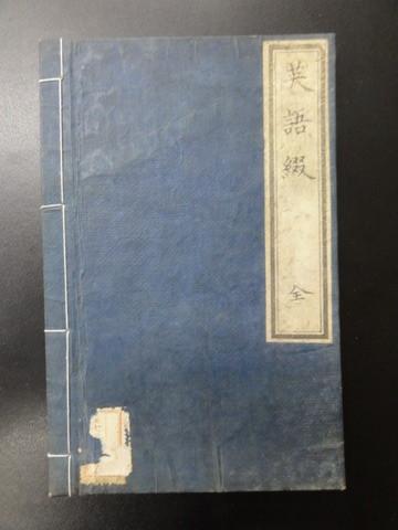 DSC05827