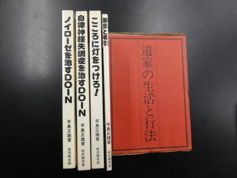 DSC06270