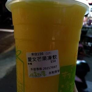 芒果汁05