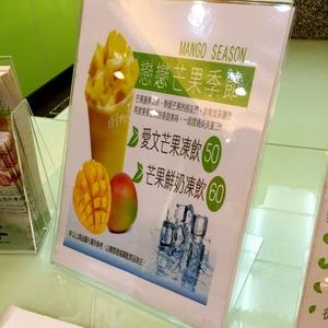 芒果汁06