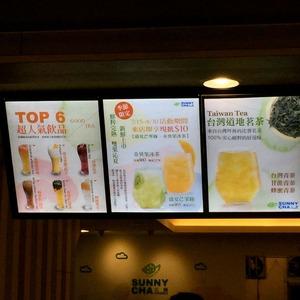 芒果汁02
