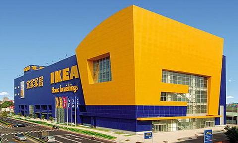 IKEA-HsinChaung