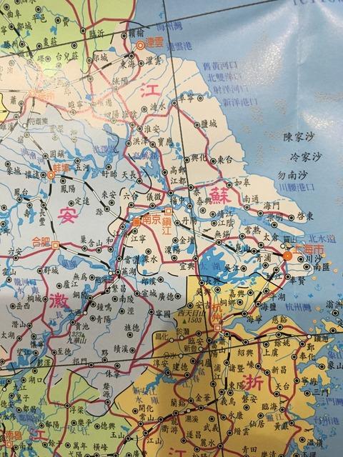 中華民国全図