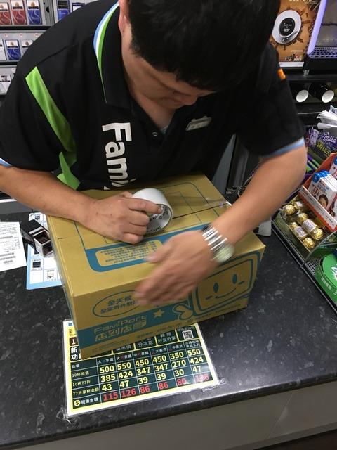 台湾ファミマのファミポート