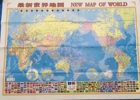 台湾の最新世界地図