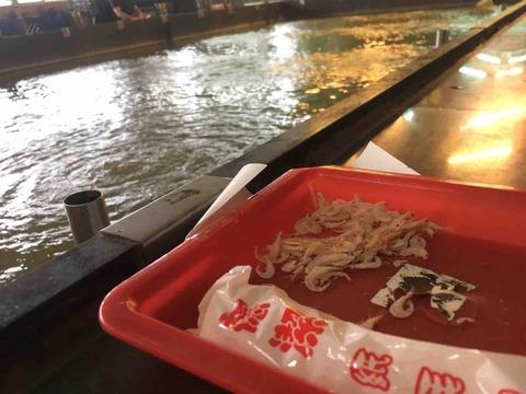 新豪釣蝦美食廣場