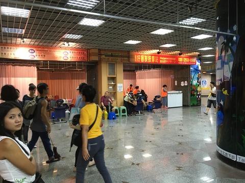 台北駅内のマッサージ屋