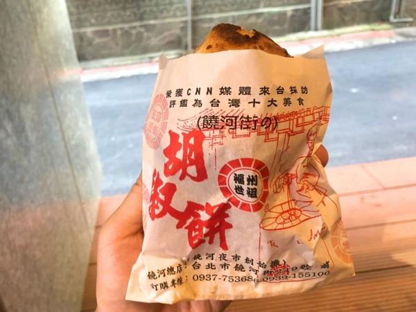 20191005台北_191007_0137