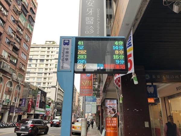 ②バス停電光掲示板
