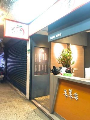 20191005台北_191007_0113