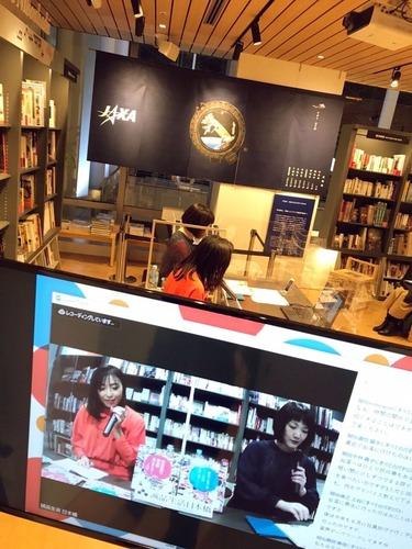 20201217東京_201221_146