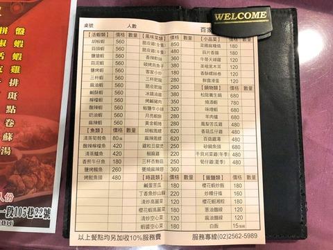 20191005台北_191007_0158