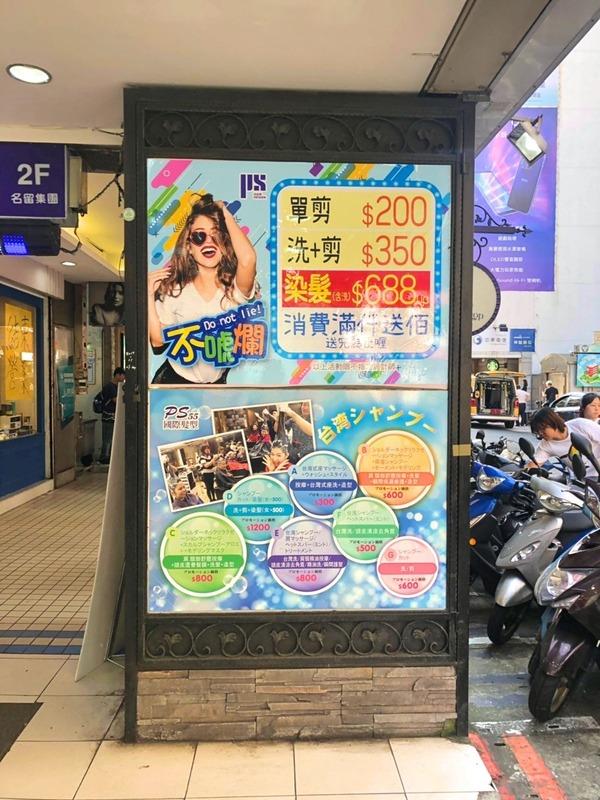 20191005台北_191007_0094_0