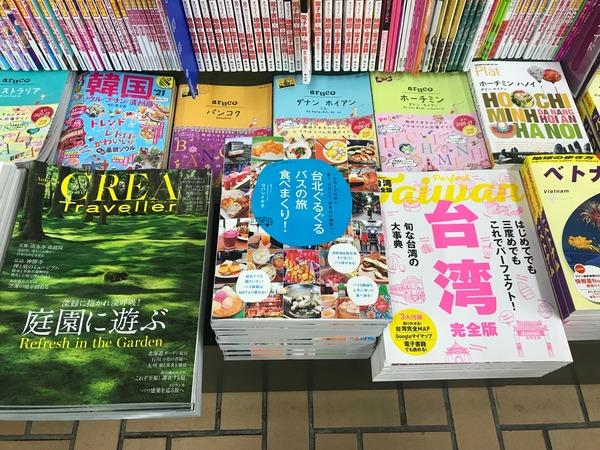 台北ぐるぐるバスの旅_201016_1