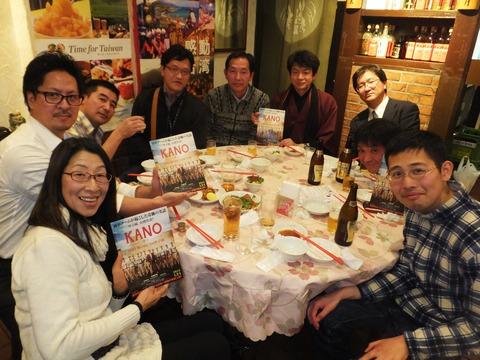 台湾研究フォーラム26年度忘年会 024