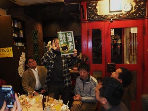 台湾研究フォーラム26年度忘年会 035