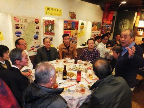 台湾研究フォーラム26年度忘年会 026