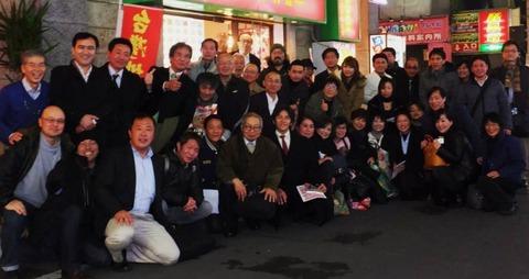 台湾研究フォーラム忘年会23年