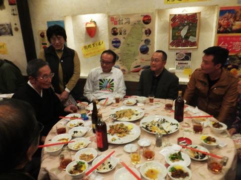 台湾研究フォーラム26年度忘年会 023