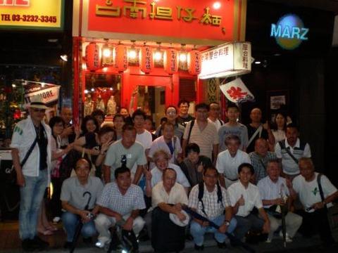 台湾研究フォーラム20120812192228e77