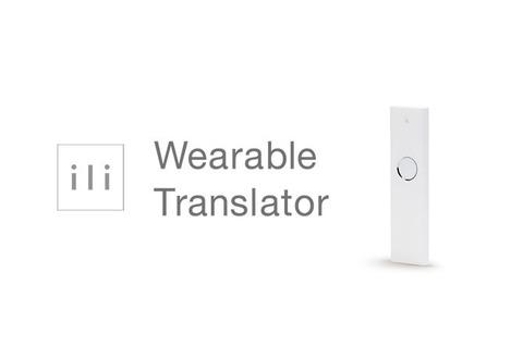 ili-translator