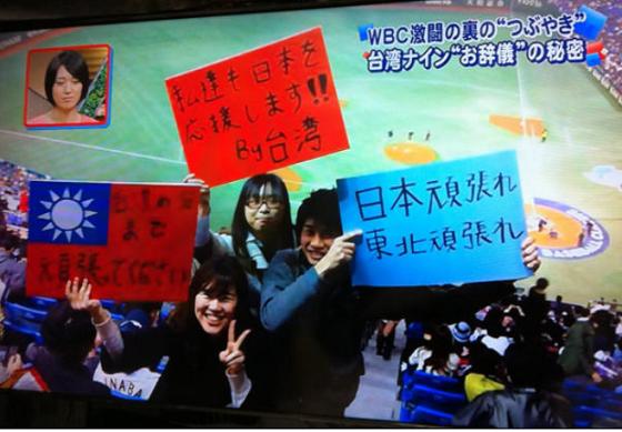 熊本地震に台湾人からコメント殺到!=「何かできることはないか」「私たち台湾が手を差し出す時だ」 [無断転載禁止]©2ch.netYouTube動画>3本 ->画像>104枚