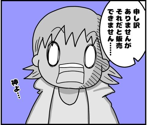 1C0126C2-061E-4C1F-886F-F6EA9A67525A