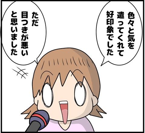 31921C01-91C1-4B36-BE4F-29C0B21D1DCE