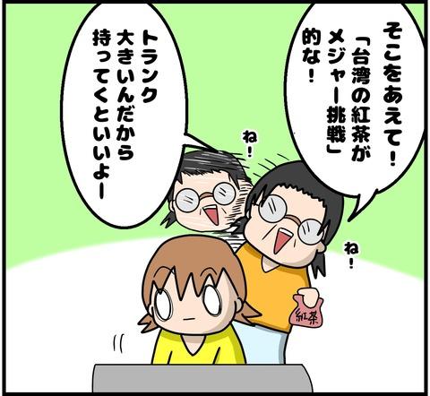 FC0D17D4-2F03-48A9-B55B-E5D5320752C6
