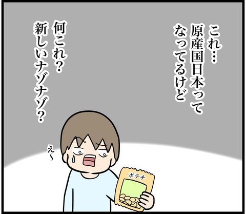 A942B7F2-B447-4549-B263-CB6F3BB831EA