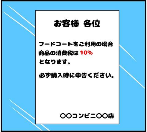 3FE74027-21B2-474A-9C3D-0E7EEFB31AE8