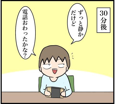 87F80F24-27E8-4C72-9F0C-36C666F9D91F