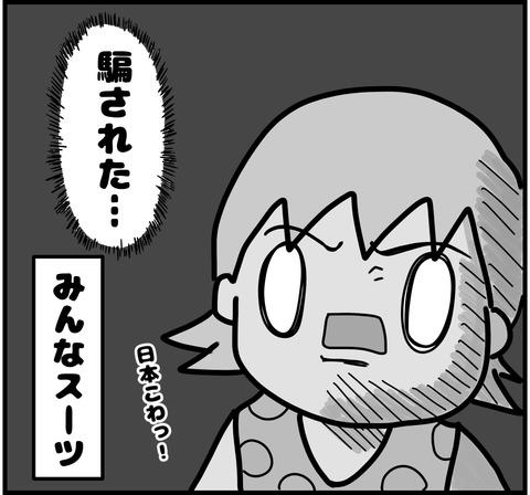 9A67D16A-34E6-493F-A297-2C8D74051D70