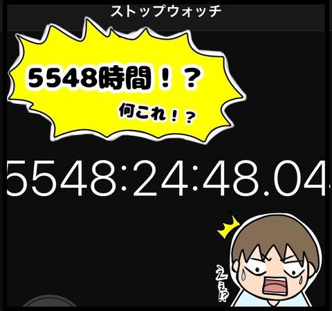 841BDC0E-049C-47AC-B110-8B0C17074782